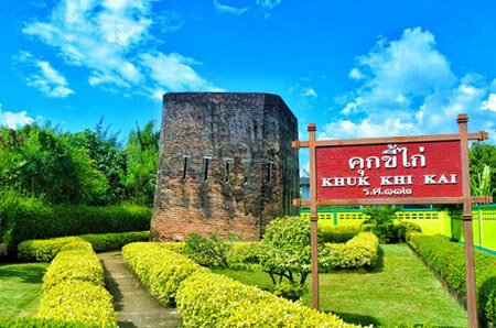 Khuk Khi-Kai(Chicken Prison)