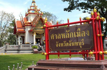 Chanthaburi City Pillar Shrine