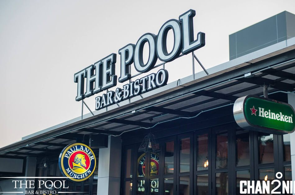 The Pool Bar & Bistro